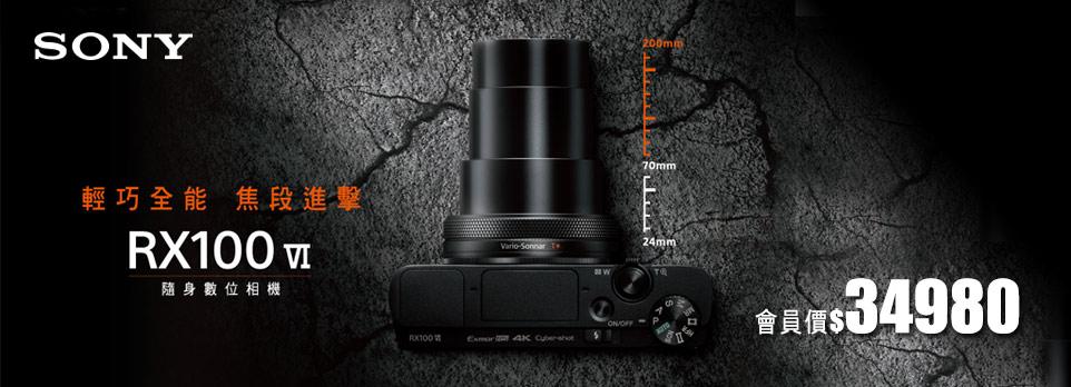 SONY RX100M6類單眼相機 34980元