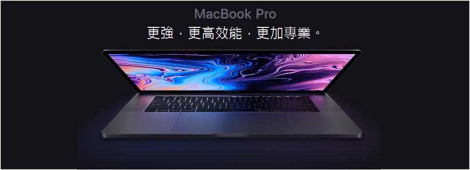 2018款 MacBook Pro with Touch Bar