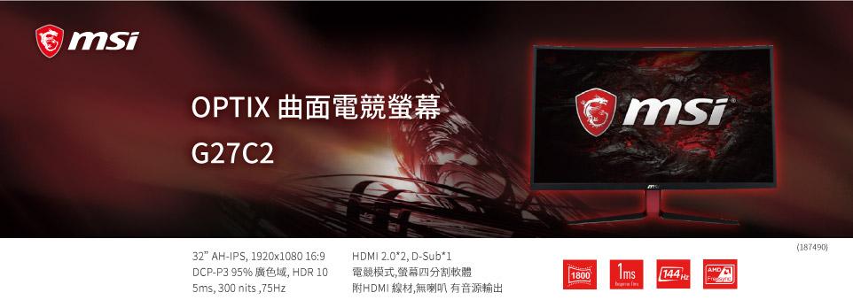 MSI OPTIX G27C2 曲面電競螢幕