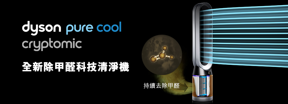 二合一涼風智慧空氣清淨機 TP06