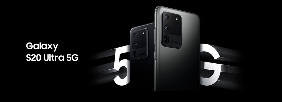 S20-5G