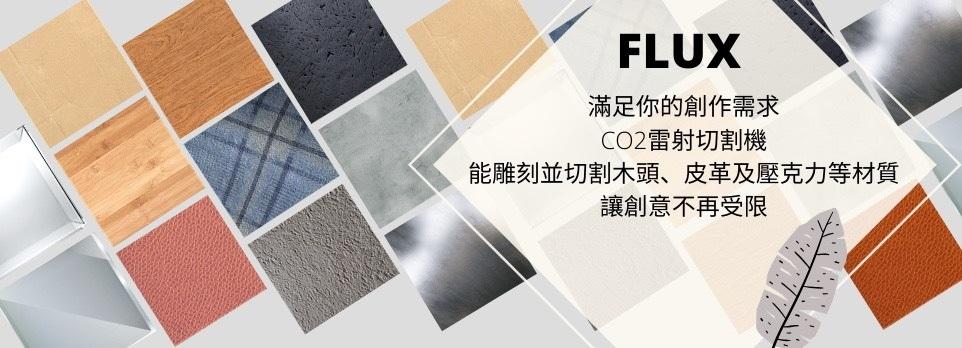 【新上市】雷射雕刻機-木頭/皮革/壓克力都可以使用!