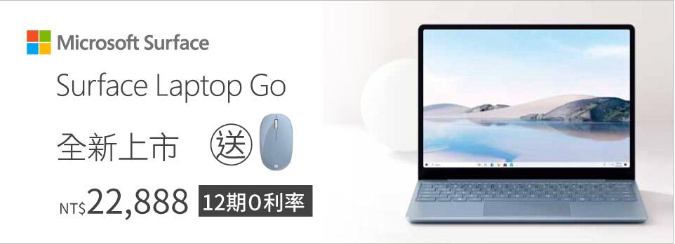 Surface Laptop Go 系列