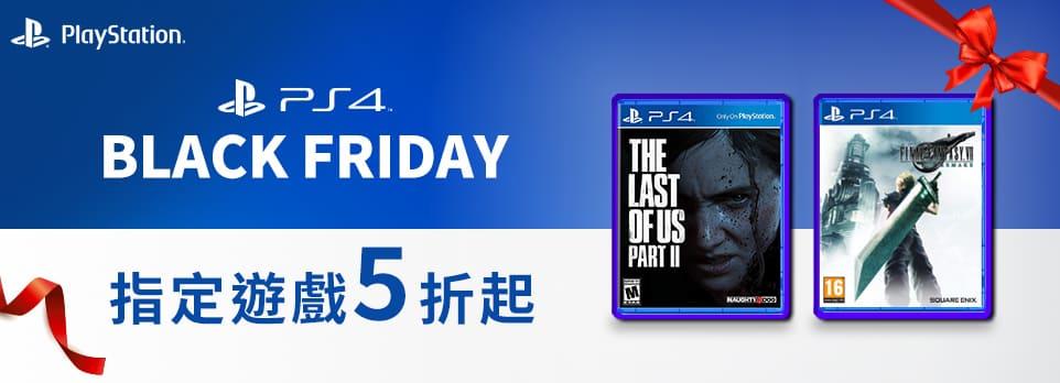 【PS4】∼12/6指定遊戲片5折起