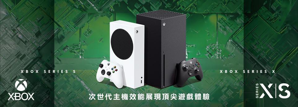 【Xbox Series X|S】上市
