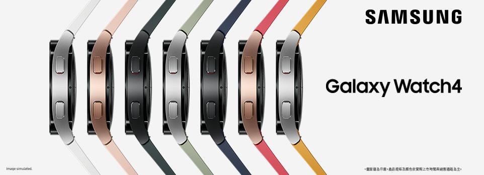 Galaxy Watch4|最懂你的智慧手錶