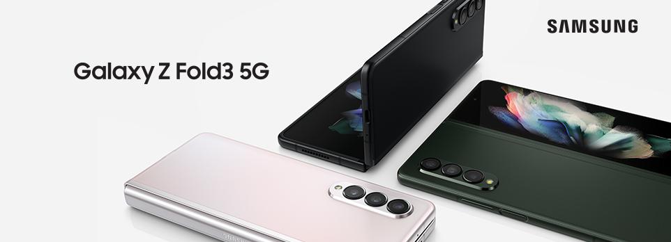 Galaxy Z Fold3 5G|未來,即刻展開
