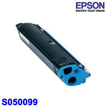 EPSON S050099 藍色碳粉匣 S050099