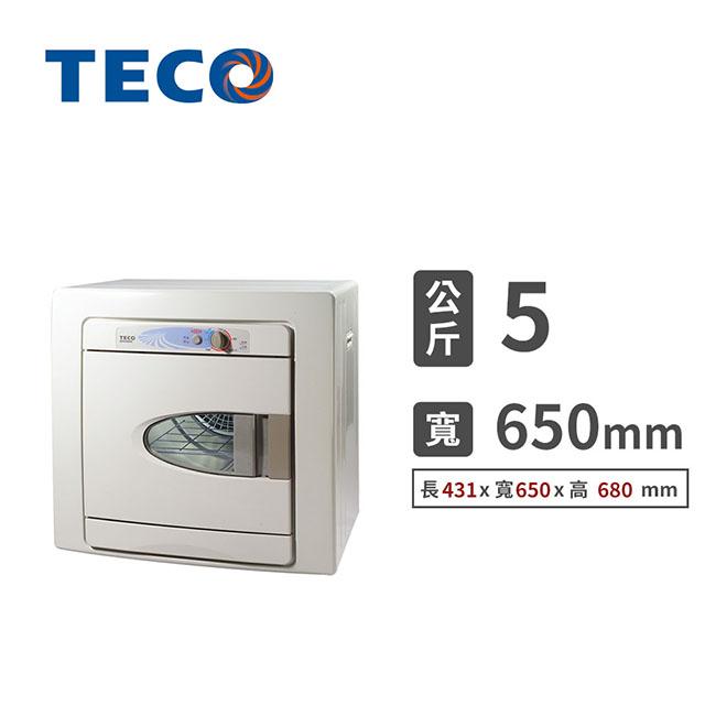 東元TECO 5公斤 乾衣機