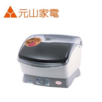 元山烘碗機