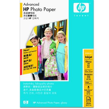 HP先進相紙Q8863A Q8863A
