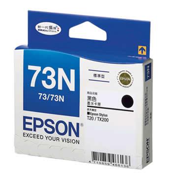 愛普生EPSON 73N 黑色墨水匣