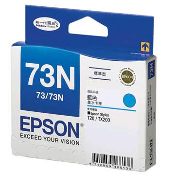 愛普生EPSON 73N 藍色墨水匣