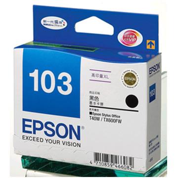 EPSON 103 高印量黑色墨水匣