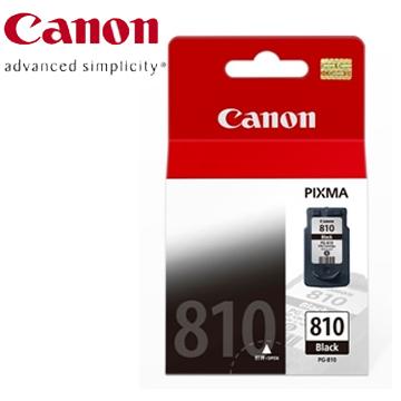 佳能CANON 810 黑色墨水匣 PG-810