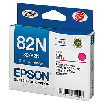 EPSON 82N 紅色墨水匣