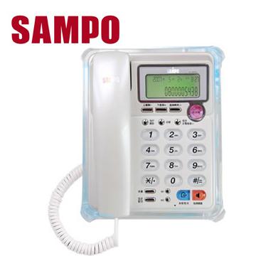 【福利品】聲寶來電顯示有線電話 HT-W701L