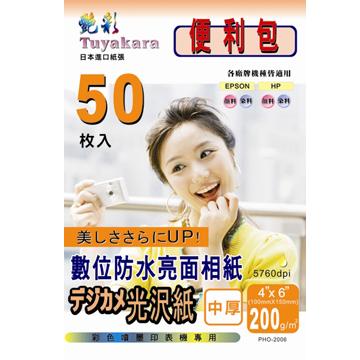 豔彩4X6數位防水亮面相紙200gsm PHO200-6