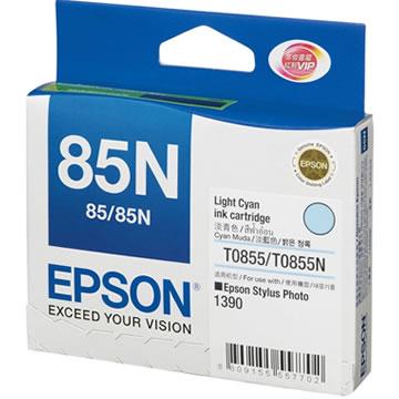 EPSON 85N 淡藍色墨水匣