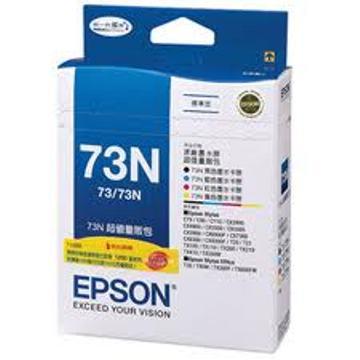 愛普生EPSON 73N 超值量販包