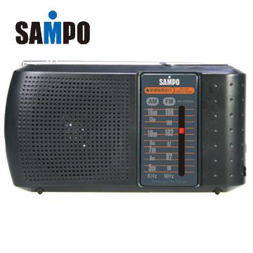 袖珍方便攜帶.可用耳機SAMPO 收音機  AK-W909AL