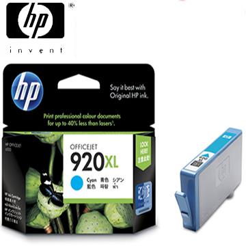 惠普HP 920XL 藍色墨水匣