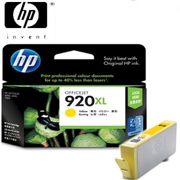 HP 920XL 黃色墨水匣