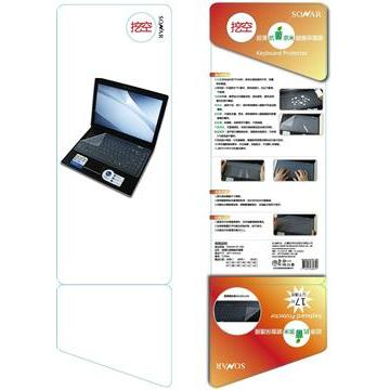 SONAR超薄抗菌鍵盤保護膜 KP-200