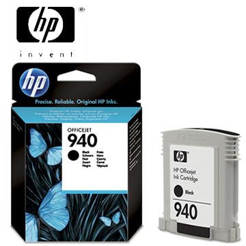 HP 940 黑色墨水匣