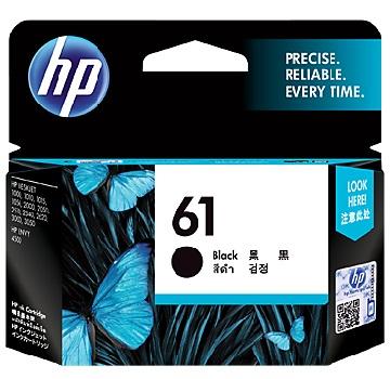 惠普HP 61號黑色墨水匣 CH561WA