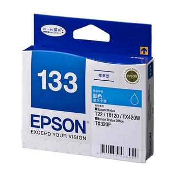 EPSON 133 藍色墨水匣