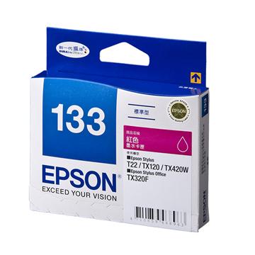 愛普生EPSON 133 紅色墨水匣