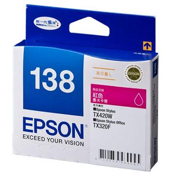 EPSON 138 高印量紅色墨水匣 C13T138350