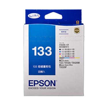 EPSON 133 組合包墨水匣 C13T133650