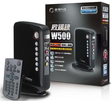 康博啟視錄 W500外接電視盒 W500
