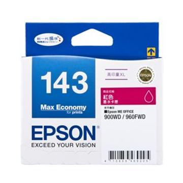 愛普生EPSON 143 高印量紅色墨水匣