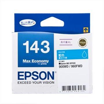 愛普生EPSON 143 高印量藍色墨水匣