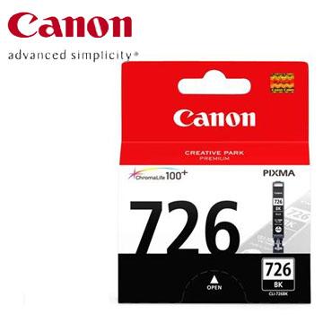 CANON 726 淡黑色墨水匣