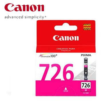 CANON 726 紅色墨水匣