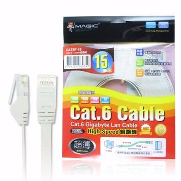 MAGIC Cat.6超薄網路線-15M CBH-CAT6-15M