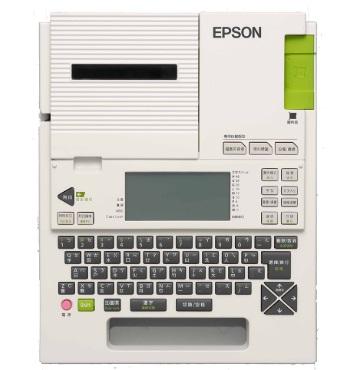 EPSON LW-700可攜式標籤機