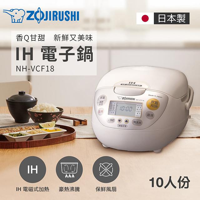 象印ZOJIRUSHI 10人份 IH微電腦電子鍋