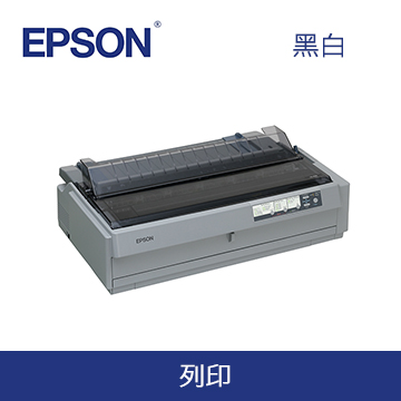 EPSON LQ-2190C A3點陣印表機 C11CA92071TK