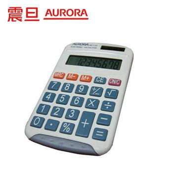 AURORA 掌上型計算機 HC133