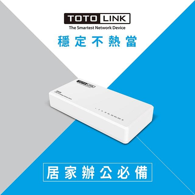 TOTO-LINK 8埠乙太網路交換器 S808