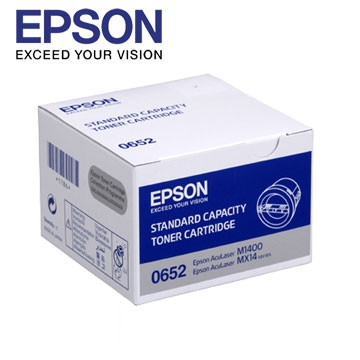 EPSON M14 黑色碳粉匣(標準量)