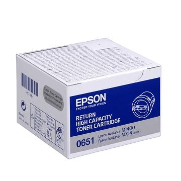 愛普生EPSON M14 黑色碳粉匣(高容量)