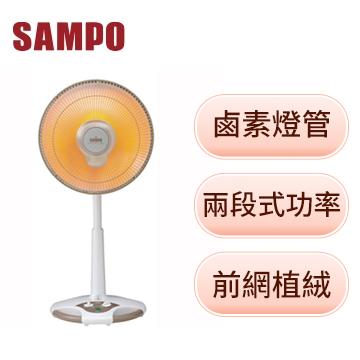 聲寶14吋負離子紅外線電暖器