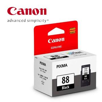 佳能CANON PG-88 黑色墨水匣