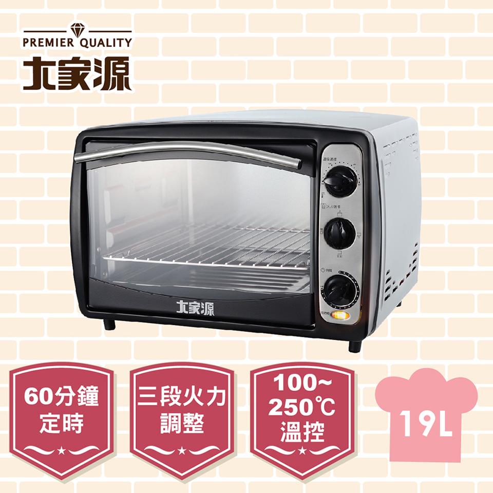 大家源全雞電烤箱 TCY-3819